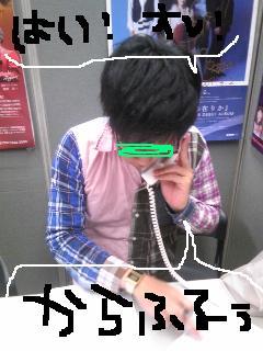 20100519color2.jpg