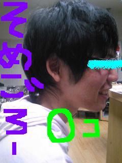 20100602some.jpg