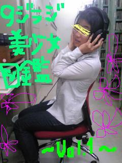 20100608zukan.jpg