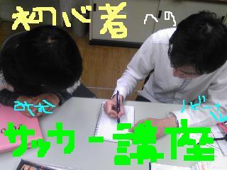 20100615w.jpg