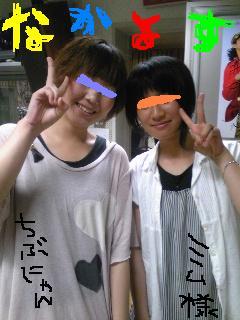 20100622nakayosu.jpg