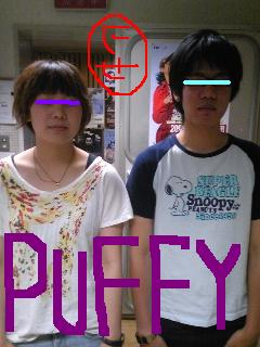 20100623puffy.jpg