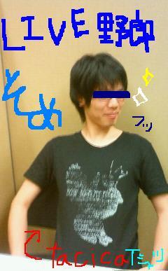 20100701some.jpg