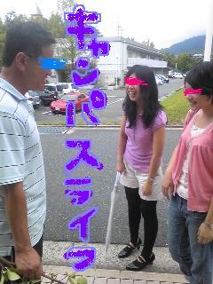 20100713school.jpg
