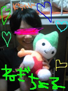 20100720kchan.jpg