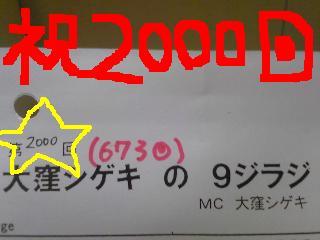 201007262ooo.jpg