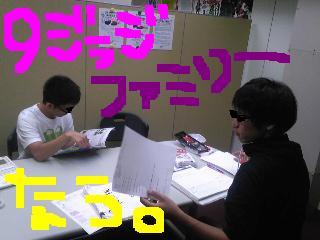 20100803now.jpg