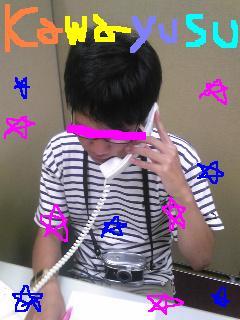 20100809kawayusu.jpg
