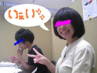20100810yeah.jpg