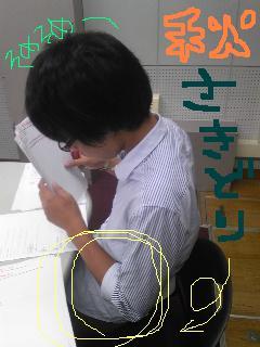 20100913somesomeo---.jpg