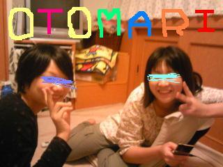 20101004otomari.jpg