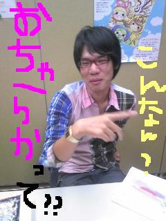 20101005oyaraka.jpg