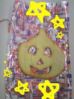 20101011cookie.jpg