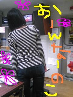 20101012bisyoujyo.jpg