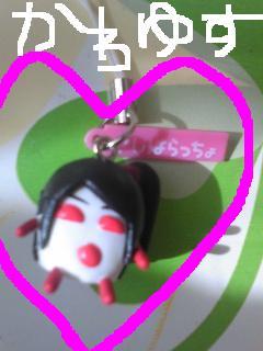 20101115sashihara.jpg