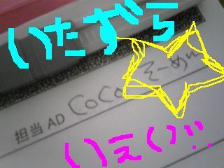 20101116fufufu.jpg