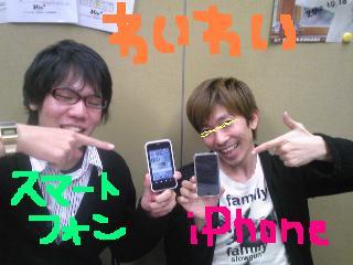 20101206phone.jpg