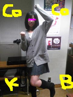 20101214coco.jpg
