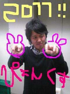 20110104pyonx.jpg