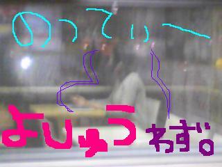 20110111was.jpg