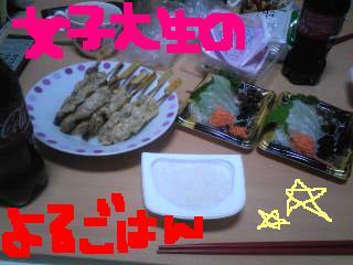 20110125yorugohann.jpg