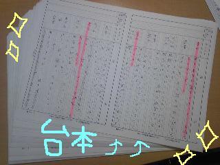 20110131huhoujidai.jpg