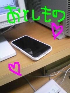 20110207otoshimono.jpg