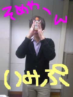 20110208imipu.jpg