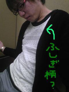 20110214hushigi.jpg