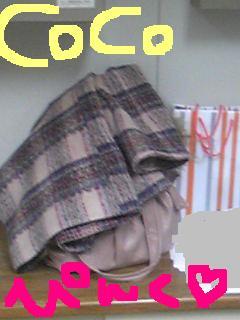 20110215cocopink.jpg