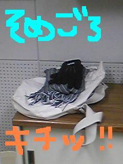 20110215somekithi.jpg