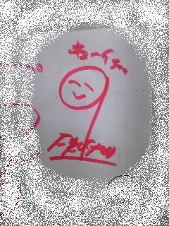 201103179chan.jpg