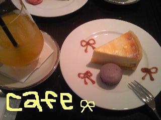 20110405cafe.jpg