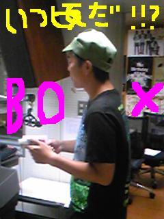 20110531ookubox.jpg