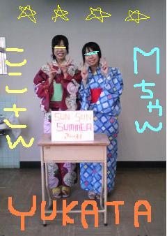 20110531yukata.jpg