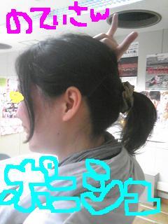 20110607nottiponisyu.jpg