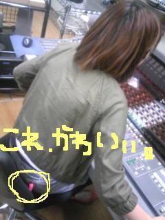 20110614suimokud.jpg