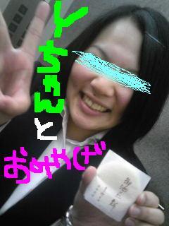 20110614ychan.jpg