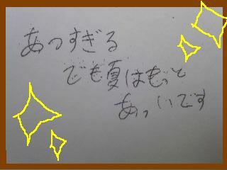 20110705575.jpg