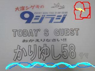 20110705kariyushi58kuruyo.jpg