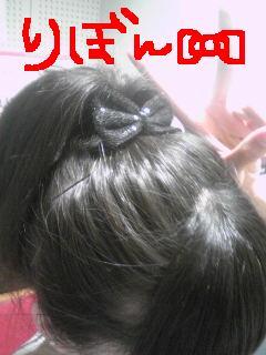 20110705ribbon.jpg