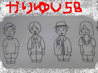 20110712kariyushi58.jpg