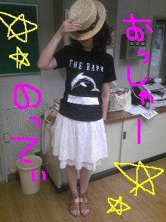 20110712ossya-no.jpg