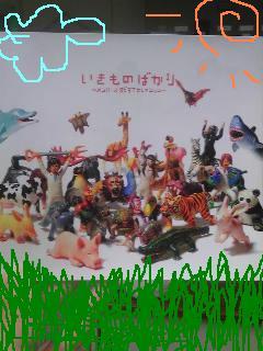 20110719ikimono.jpg