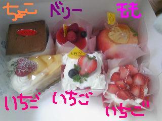 20110719zencake.jpg