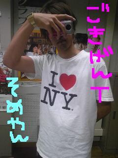 20110726someyan.jpg
