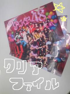 20110809file.jpg