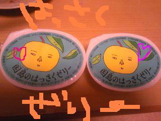 20110823hassaku.jpg