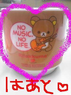 20110823heart.jpg