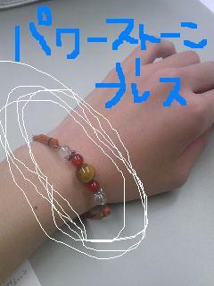 20110823osoro.jpg
